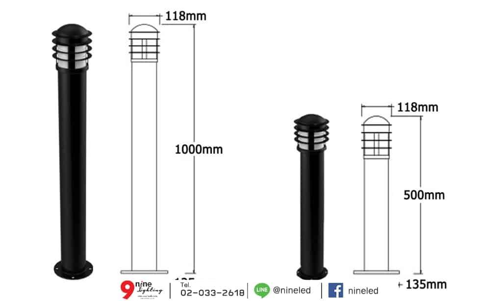 โคมไฟสนาม ญี่ปุ่นขนาดเล็ก