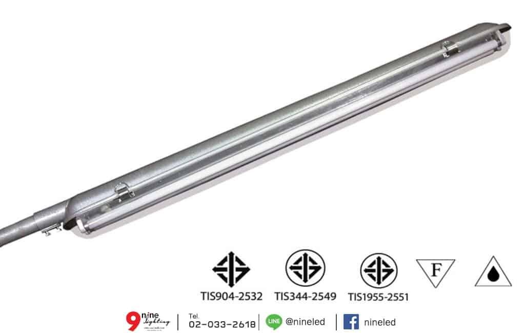 โคมไฟถนนอลูมิเนียม สำหรับหลอด T5