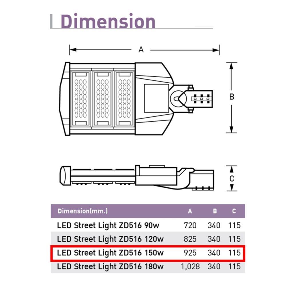 โคมไฟถนน LED 150w เดย์ไลท์ EVE