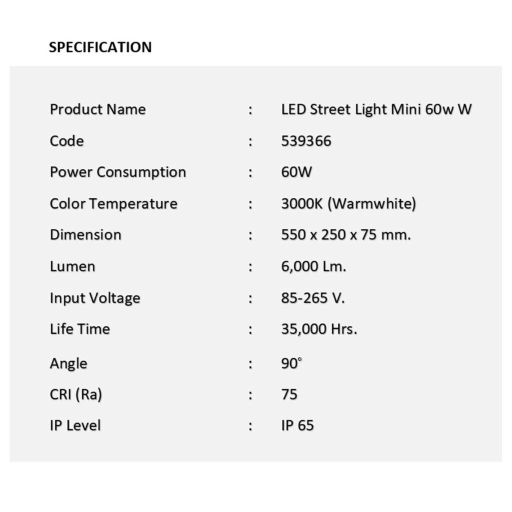 โคมไฟถนน led street light mini 60w วอร์มไวท์ eve