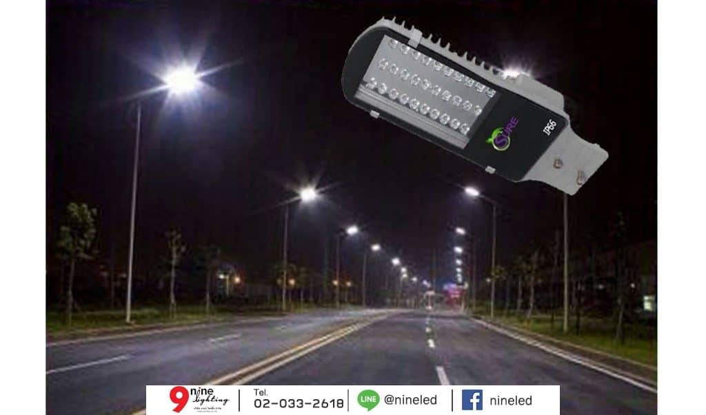 โคมไฟถนน led street light 24w วอร์มไวท์ sure