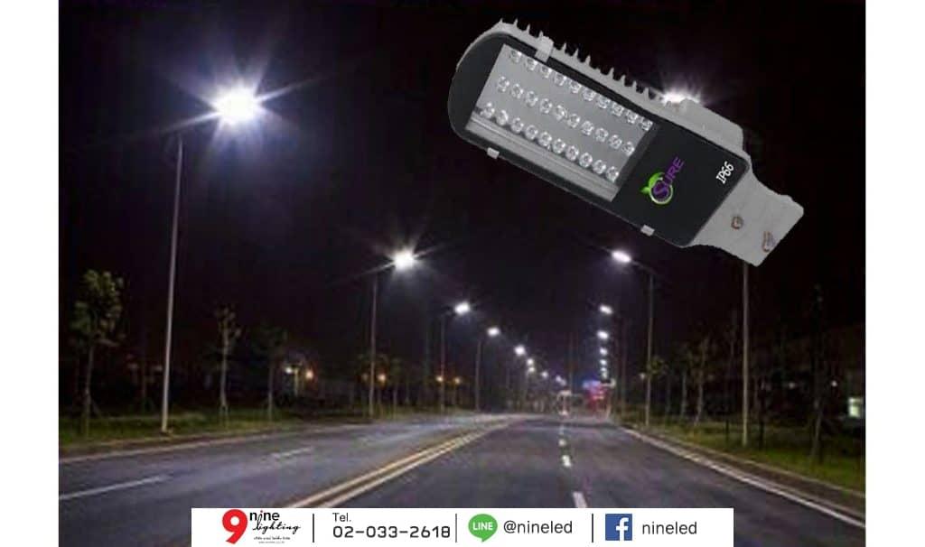 โคมไฟถนน LED Street Light 40w (วอร์มไวท์) SURE