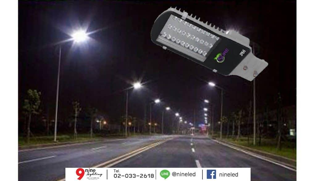 โคมไฟถนน LED Street Light 50w (วอร์มไวท์) SURE