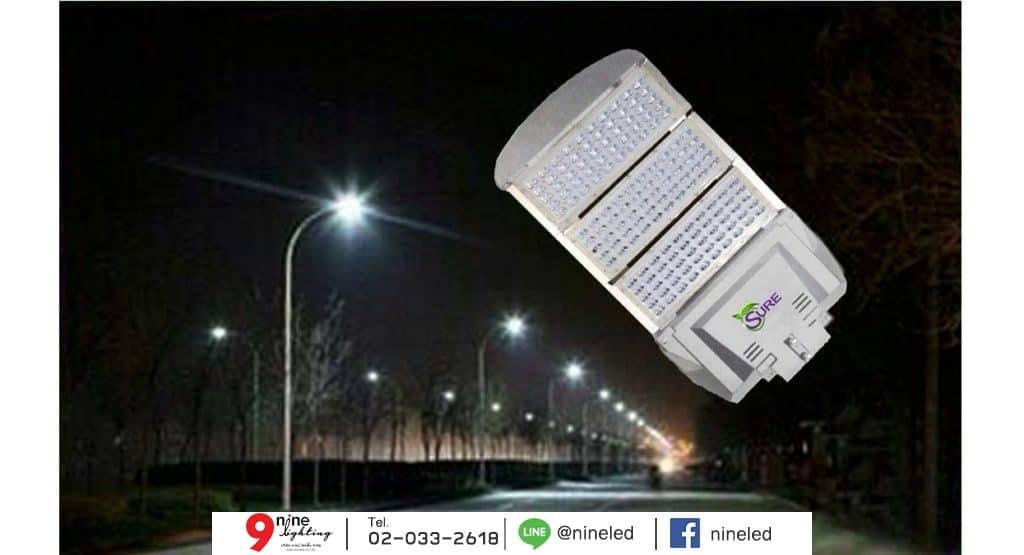 โคมไฟถนน LED Street Light 200w (เดย์ไลท์) SURE