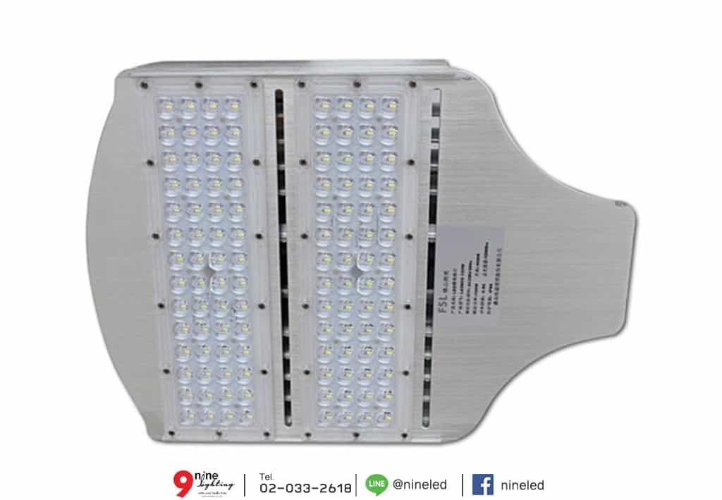 โคมไฟถนน LED Street Light 120w (วอร์มไวท์) FSL ด้านหน้าแผงโคม